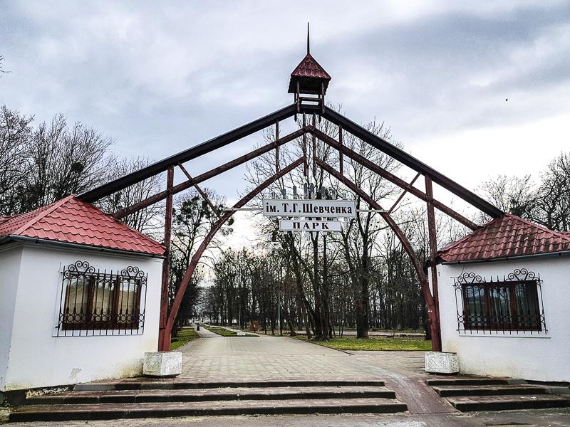 Stryi park